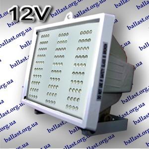 Диодный прожектор 12 Вольт купить, LED прожектор - цена 229 грн.