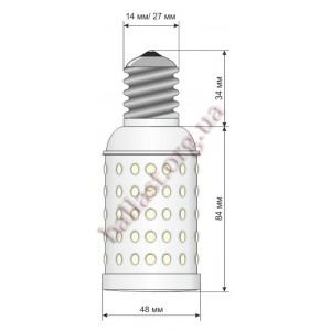 Светодиодные лампы на 90 диодов короткие
