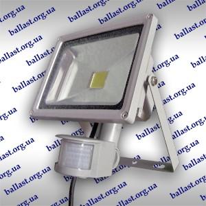 LED прожектор с датчиком движения 1600 Лм