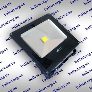 LED прожектор 2400 Лм
