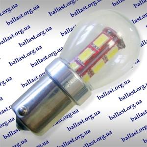 LED автомобильная лампа 45 диода