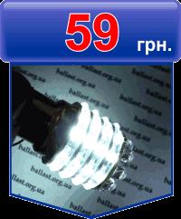 Двухконтактная Led автолампа BAY15D - 45 диодов белая