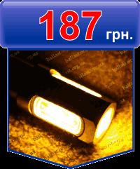 LED поворотник (оранжевый) под цоколь BA15S - купить в Киеве, Одессе, Харькове
