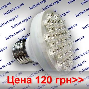 led фитолампа 2Вт