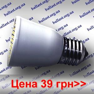 Светодиодная лампочка e27