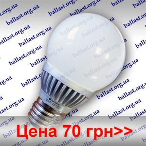 Светодиодные лампы Керч цена 70 грн