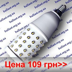 Лампа e14 на 90 светодиодов