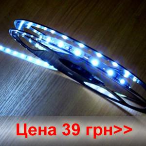 Светодиодная лента синего цвета