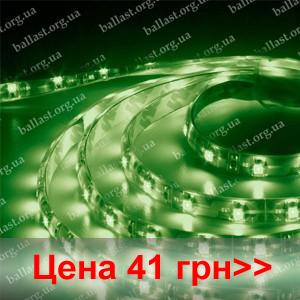 Зелёная светодиодная лента