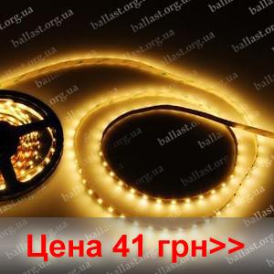 LED лента 60 SMD