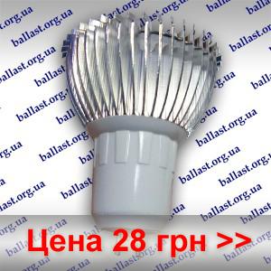 Светодиодные лампы MR16 GU5.3 4 Вт