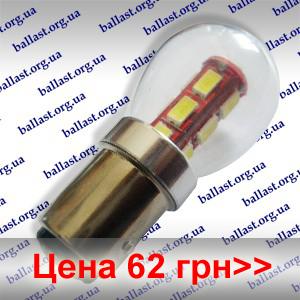 LED автолампа для противотуманных фар