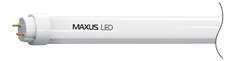 Светодиодная Лампа Т8 Максус под цоколь G13
