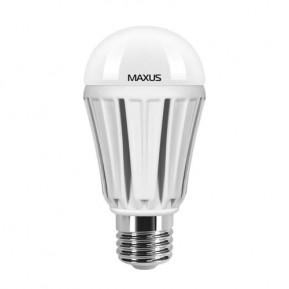 maxus-A60-335/336