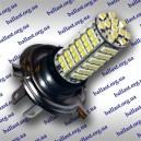 Светодиодные автолампы 120 светодиодов купить - цена 174 грн.
