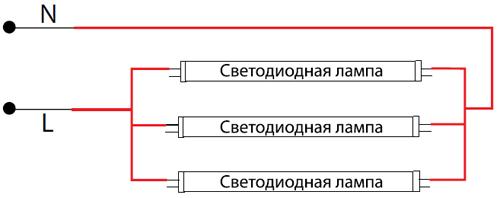 схема подключения лампы для растровых светильников