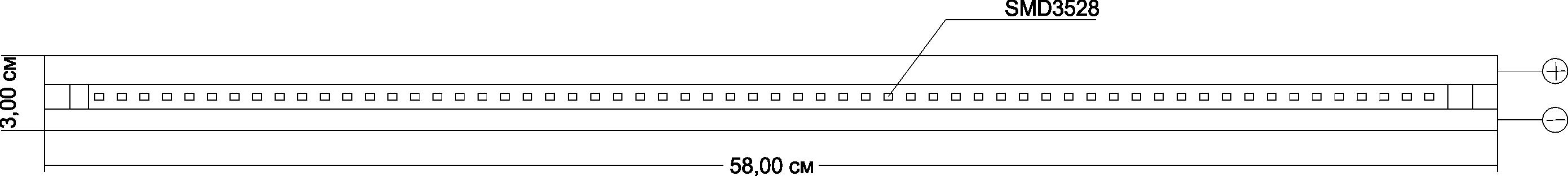 Светодиодная аллюминиевая линейка