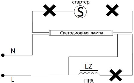 схема подключения одной светодиодной лампы Т8